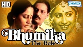 Bhumika (The Role) (HD) – Smita Patil – Amol Palekar  – Anant Nag – Hindi Full Movie