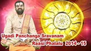 Raasi Phalalu 2014 - 2015 || Sri Jaya Nama Samvatsara