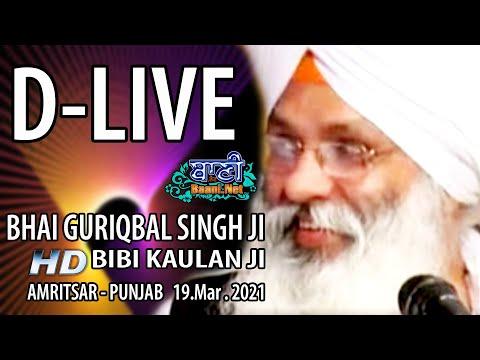 D-Live-Bhai-Guriqbal-Singh-Ji-Bibi-Kaulan-Ji-From-Amritsar-Punjab-19-March-2021