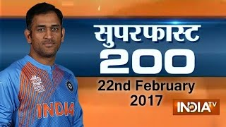 Superfast 200 | 22nd February, 2017 ( Part 3 ) - India TV