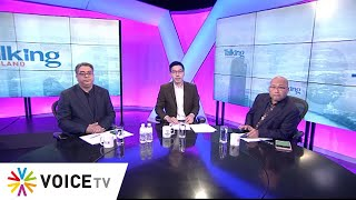 VOICE TV live stream on Youtube.com