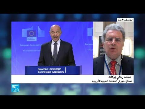 حكومة إيطاليا المقبلة: مخاوف أوروبية من اتجاه مناهض للاتحاد الأوروبي  - نشر قبل 46 دقيقة