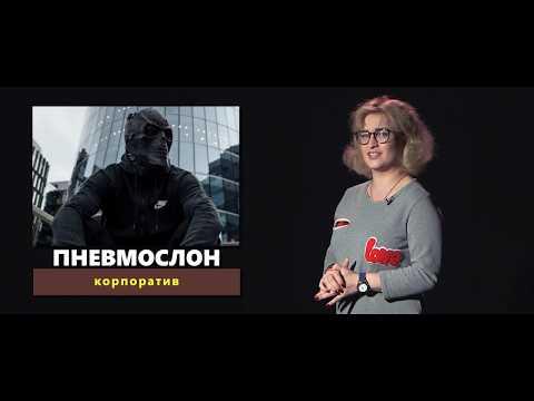 Корпорат 04.10.19 Москва, сюжет НашеТВ