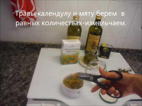 Полезные свойства календулы, особенности приготовления и