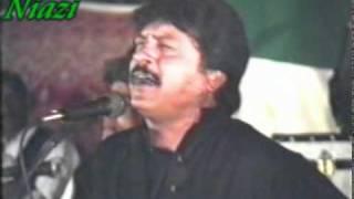Atta Ullah Essa khailvi kise da ni koi ethay yar sara Arif Niazi Mochh Mianwali,