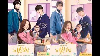 Sinopsis True Beauty   Drama Korea   Moon Ga Young, Cha Eun Woo, Hwang In Yeop, Park Yoo Na