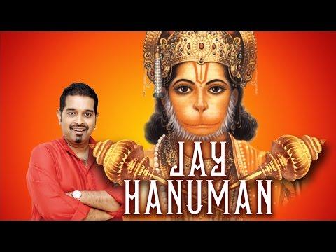 Shri Hanuman Bhajans