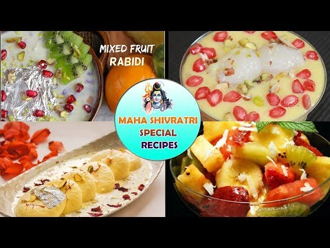 5 Fasting Recipes You Can Make On Maha Shivratri | MalaiFruitChat|MixedFruitRabidi|LichiAppleCustard