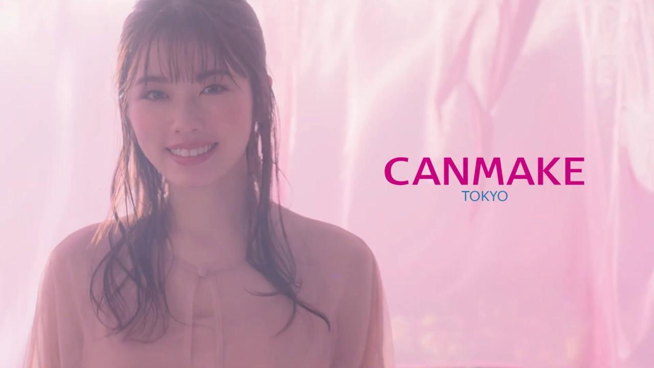 小芝 風花さんがCANMAKE新イメージモデルに就任 新CM撮影では