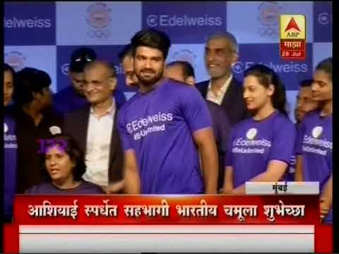 ABP Maaza News 28 July 2018 47sec Edelweiss Asian Games 22 47pm