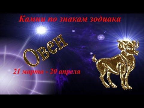 Синь-камень у Переславля :: Сакральные места для