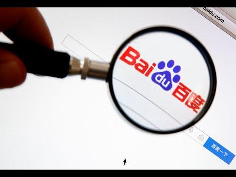 لا نية لإطلاق محرك بحث في الصين  - نشر قبل 7 دقيقة
