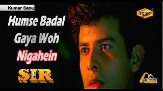 Hum Se Badal Gaya Wo ((Sonic Jhankar)) Sir(1993))_with  | Dolby Digital | GEET MAHAL