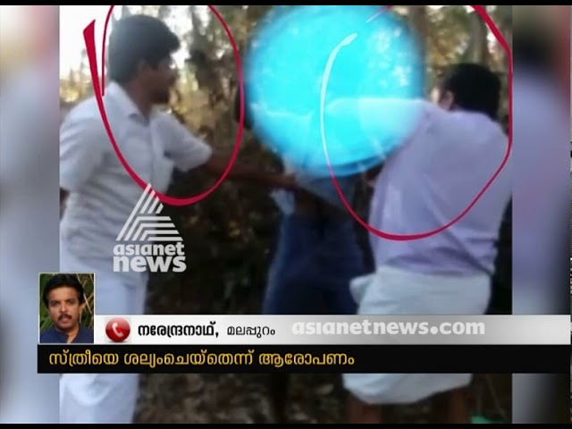 Youth brutally attacked by mob in Malappuram | FIR 10 Feb 2018