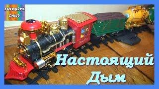 ЖЕЛЕЗНАЯ ДОРОГА НА Р/У / Паровоз с дымом / Railroad classic train with smoke steam