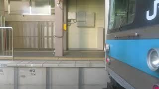 【側面展望】JR奈良線 京都→六地蔵 2020/10/24