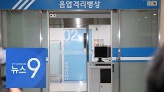 세번째 확진 남성, 강남·일산 누볐다…호텔·병원 등 7…