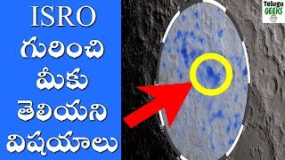 20 Amazing  facts about ISRO Every indian must know