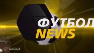 Футбол NEWS – про матч «Десна» – «Колос»
