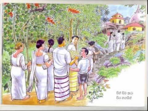 sinhala tamil new year 2012
