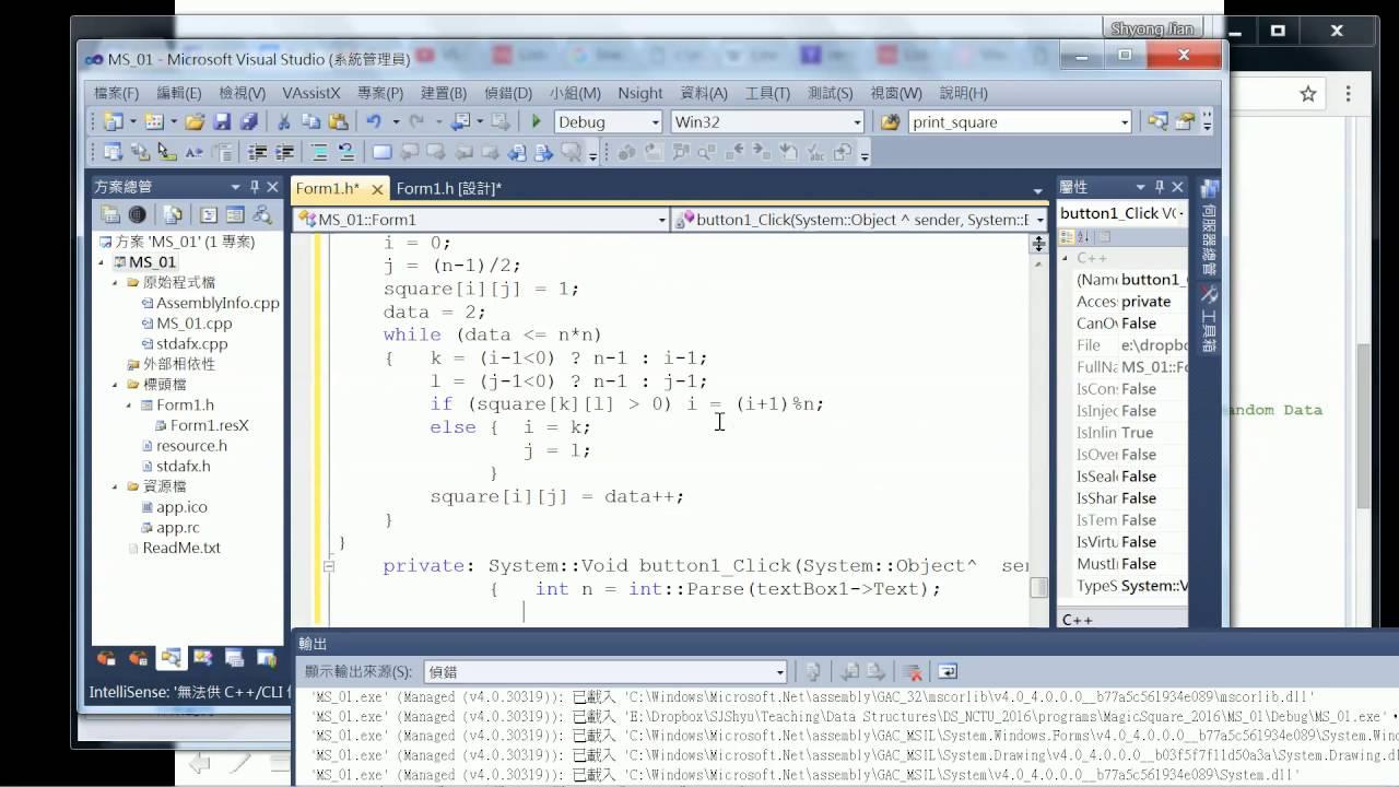 VS C++: Magic Square 01 (S  J  Shyu)
