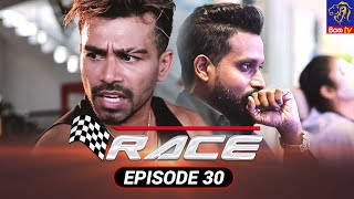 Race - රේස්   Episode 30   16 - 09 - 2021   Siyatha TV Thumbnail