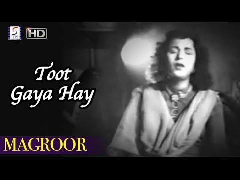 Toot Gaya Hay - Magroor 1950 | Mohd Rafi ,Shamshad Begum, Rajkumari.