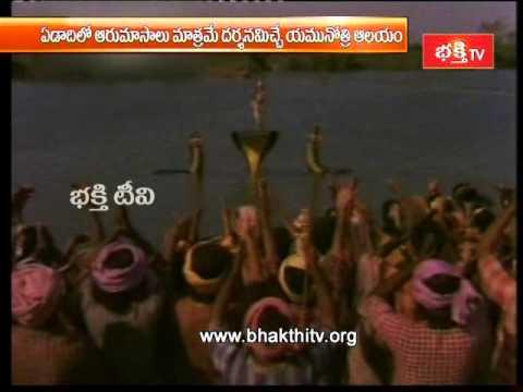 Yamuna River Pushkaralu Special - Pushkara Yamuna 2014_Part 3