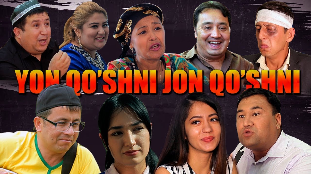 Yon qo'shni, jon qo'shni (o'zbek film) | Ён кушни, жон кушни (узбекфильм) 2019