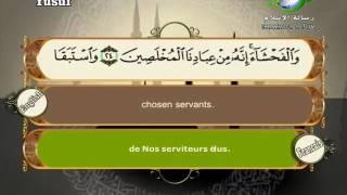 سورة يوسف - مصطفى اللاهوني