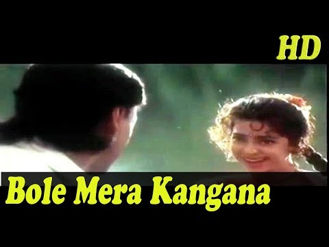 Bole Mera Kangana HD with Jhankar   Bandish   Kumar Sanu and Alka Yagnik