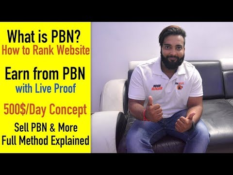 What Is Pbn & How To Earn Money From Pbn 500$/day Is Easy