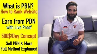 What is PBN & How to Earn Money from PBN - 500$/Day is Easy