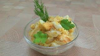 Салат из яиц за 5 минут. Очень просто, вкусно и быстро!