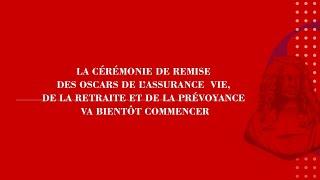 36ème Cérémonie des Oscars de l'Assurance vie, de la Retraite et de la Prévoyance