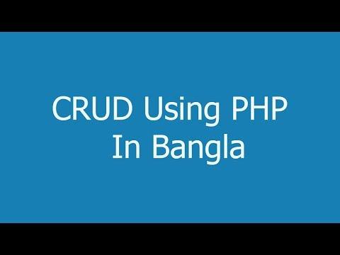 CRUD Using PHP In Bangla thumbnail