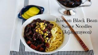 Korean Black Bean Sauce Noodles (jajangmyeon, 자장면)