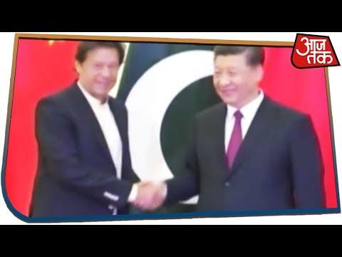 UNSC में कश्मीर पर China-Pakistan को झटका, रूस ने निभाई भारत से दोस्ती