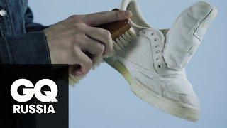 Энциклопедия GQ: как чистить белые кеды