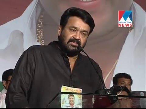 Mohanlal remembering Kalabhavan Mani   Manorama News