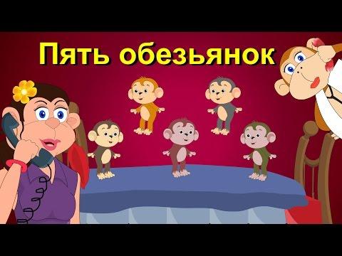 Игра Обезьяны против шариков 5: играть в обезьянок