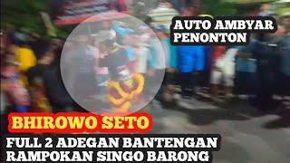 Gambar cover Live Jaranan 2 ADEGAN MBEROT TERUS BANTENGAN & BARONGAN  BHIROWO SETO