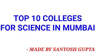 TOP 10 COLLEGES FOR SCIENCE IN MUMBAI | SMART STUDY
