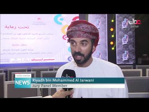 Ministry of Manpower Crowns winning projects of its innovation Awards