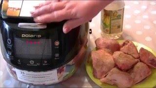 Домашние видео рецепты - куриные бедрышки в мультиварке