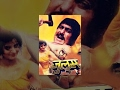 Julum - Full Movie   Ravindra Mahajani, Madhu Kambikar, Kuldeep Pawar   Marathi Drama