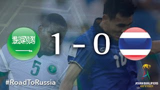Saudi Arabia vs Thailand (Asian Qualifiers - Road to Russia)