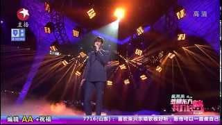 "[HD] Lee Min Ho ""Be My Last Love""  "" [Dragon TV 2015 New Year's Eve celebration]"