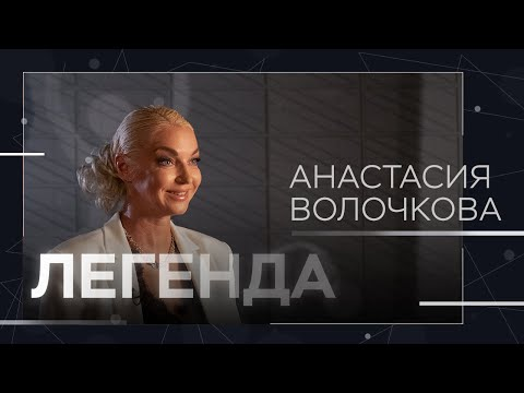 Анастасия Волочкова: шпагат,