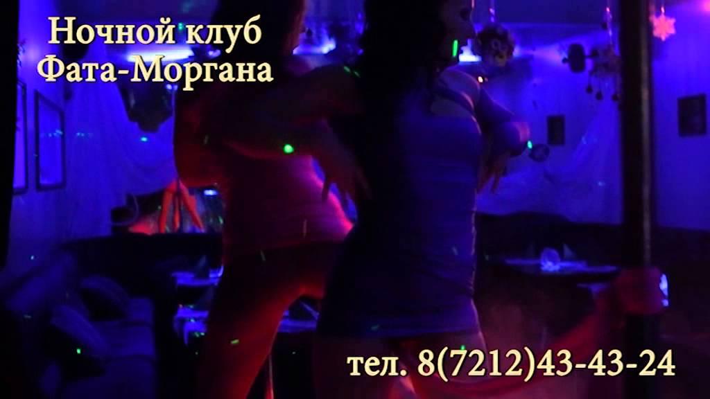 Клубы для мужчин ютуб москва клуб танцпол